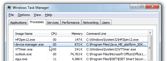 wpdevicemanager exe