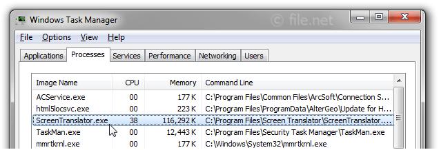 ScreenTranslator.exe Windows process - What is it?
